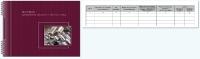 Журнал проведения вводного инструктажа по ТБ охране труда пожарной безопасности и др. 2313